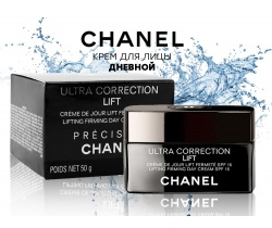 Дневной крем для лица Chanel Ultra Correction Lift Day, 50 г