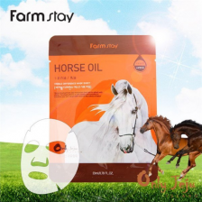 Тканевая маска FarmStay Visible Difference Mask Sheet Horse Oil